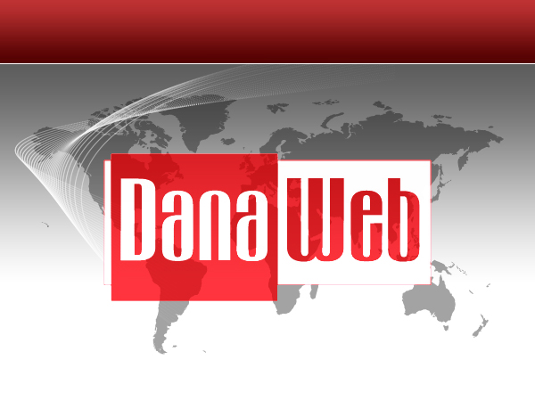 dana16.dk is hosted by DanaWeb A/S